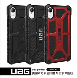 UAG iPhone XR 頂級版耐衝擊保護殼