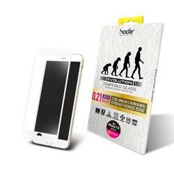 hoda 2.5D【iPhone 7/8 4.7吋】進化版邊緣強化滿版9H鋼化玻璃保護貼 0.21mm