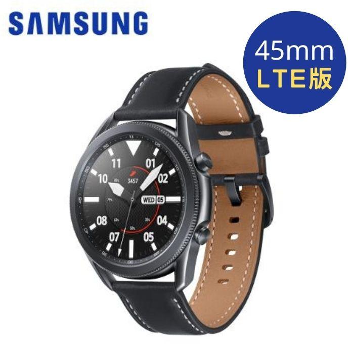 SAMSUNG Galaxy Watch3 R845 45mm 智慧型手錶 (LTE版) - 星幻黑