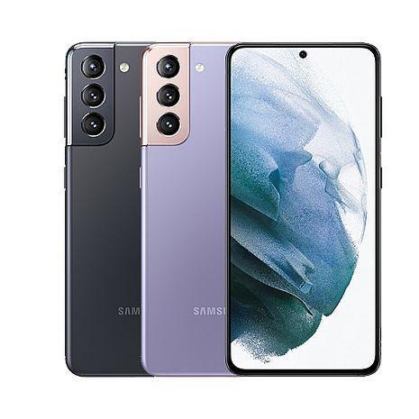 Samsung Galaxy S21 5G (8G/128G) 6.2吋旗艦智慧型手機【拆封新品】