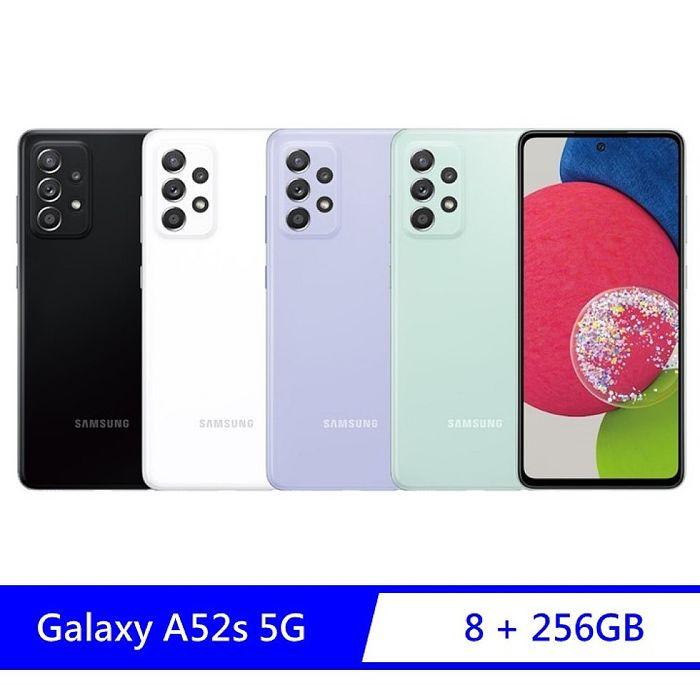 SAMSUNG Galaxy A52s 5G ( 8G/256G) 6400萬像素4+1鏡頭防水手機
