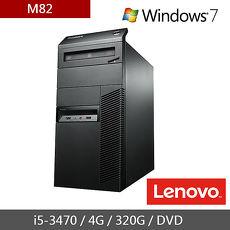 1212[二手機] Lenovo M82 (I5-3470(3.2G)/4G/320G/DVD/W7P)