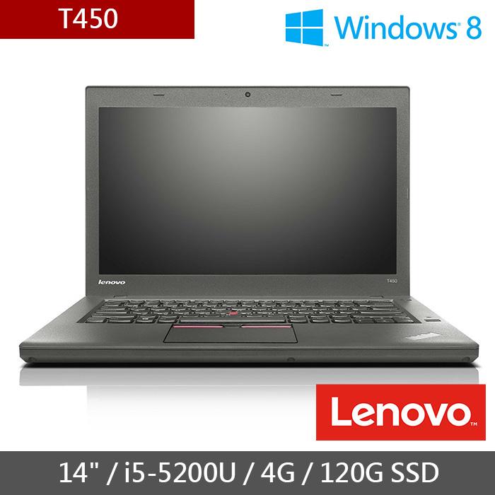 [二手機] Lenovo ThinkPad T450 (I5-5200U/4G/120GSSD/W8)