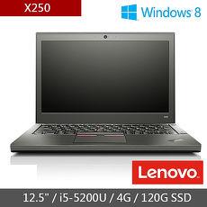 [二手機] Lenovo ThinkPad X250 (I5-5200U/4G/120GSSD/W8P)
