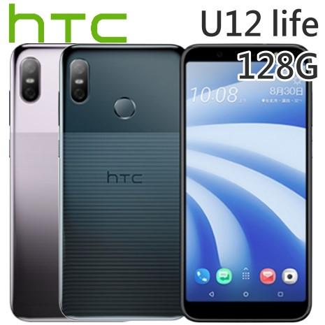 HTC U12 life 6吋雙主鏡頭美拍智慧機 6G/128G