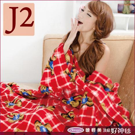 台灣製造《 頂級好神袖毯 》J系列-J2 *立體印花+超柔搖粒絨懶人毯(不起毛球)
