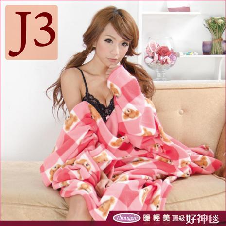 台灣製造《 頂級好神袖毯 》J系列-J3 *立體印花+超柔搖粒絨懶人毯(不起毛球)