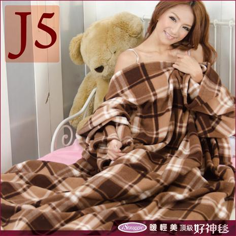 台灣製造《 頂級好神袖毯 》J系列-J5 *立體印花+超柔搖粒絨懶人毯(不起毛球)