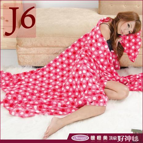 台灣製造《 頂級好神袖毯 》J系列-J6 *立體印花+超柔搖粒絨懶人毯(不起毛球)
