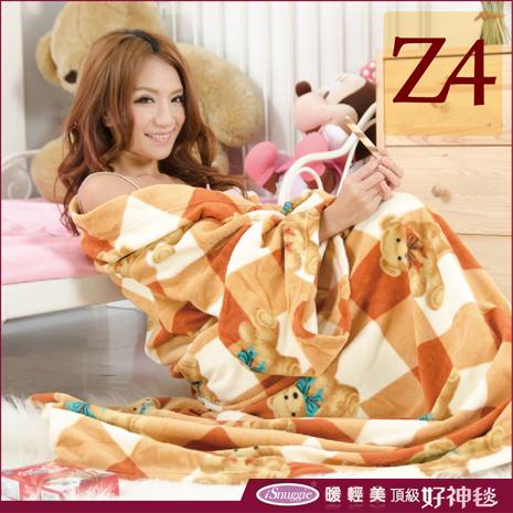 台灣製造《 頂級好神袖毯 》Z系列-Z4 *立體印花+超柔搖粒絨懶人毯(不起毛球)
