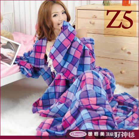 台灣製造《 頂級好神袖毯 》Z系列-Z5 *立體印花+超柔搖粒絨懶人毯(不起毛球)