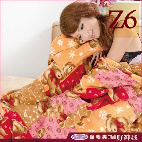 台灣製造《 頂級好神袖毯 》Z系列-Z6 *立體印花+超柔搖粒絨懶人毯(不起毛球)