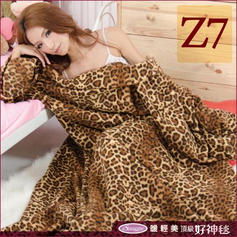 台灣製造《 頂級好神袖毯 》Z系列-Z7 *立體印花+超柔搖粒絨懶人毯(不起毛球)