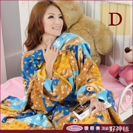 台灣製造《 頂級好神袖毯 》D款式 *立體印花+超柔搖粒絨懶人毯(不起毛球)