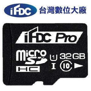 【台灣數位】iFDC 極速寫入 microSDHC Class10 UHS-1 32GB(寫入20M讀取80M) (終生保固)