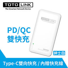 TOTOLINK TB10000P PD雙快充Type-C雙向行動電源-紳士白