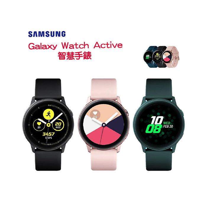 SAMSUNG 三星 Galaxy Watch Active 智慧型手錶 (SM-R500)【認證拆封新品】(原廠保固)