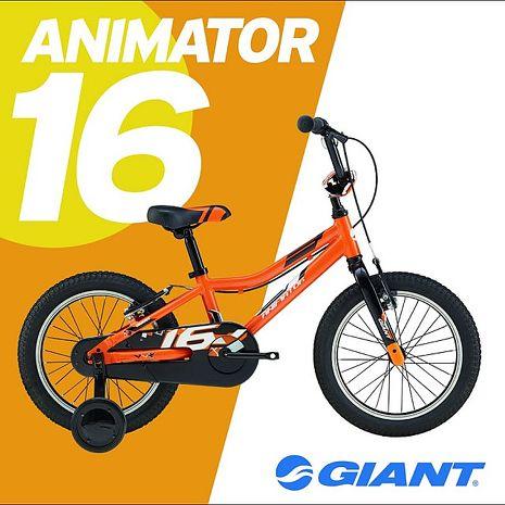 【GIANT】ANIMATOR 16 帥氣男孩超人款童車