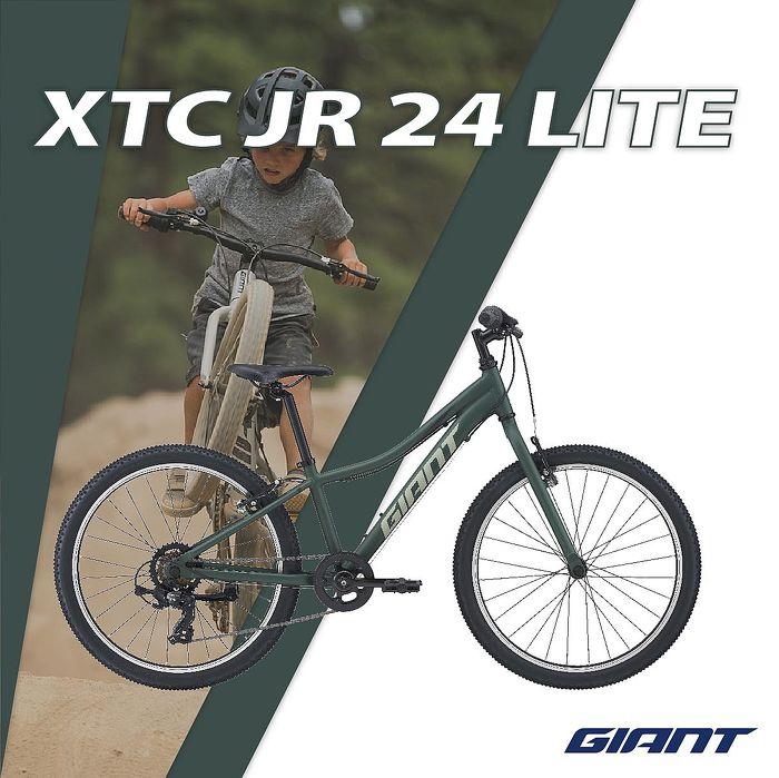 【GIANT】 XTC JR 24 LITE 青少年全地形探索自行車