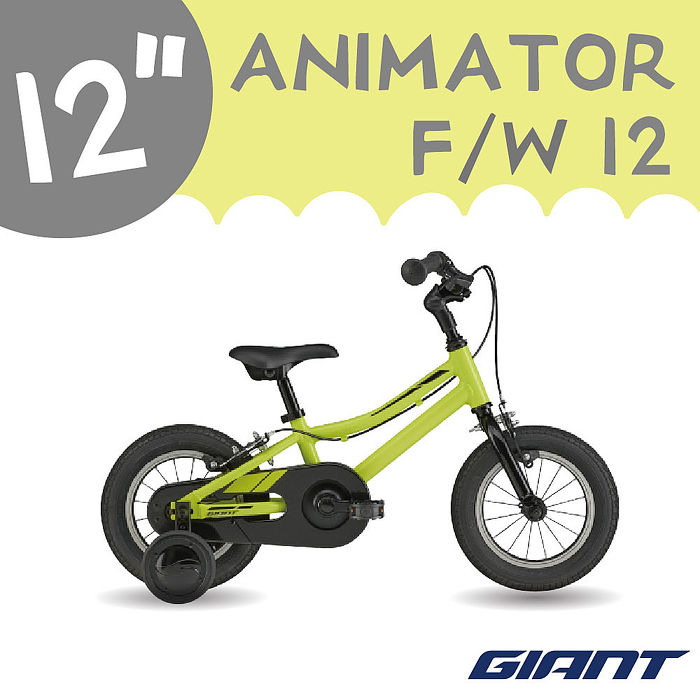 【GIANT】ANIMATOR 12吋 男孩款兒童自行車