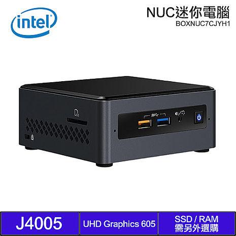 Intel NUC J4005 迷你準系統電腦 (BOXNUC7CJYH1)