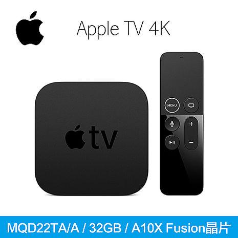 (結帳驚喜價)Apple TV 4K 32GB (MQD22TA/A)