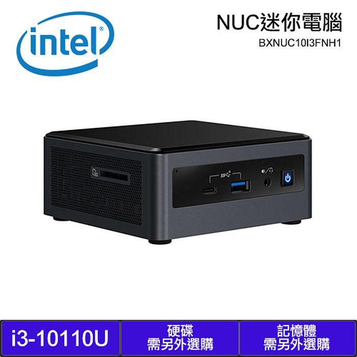 Intel NUC i3-10110U 迷你準系統電腦 (BXNUC10I3FNH1)