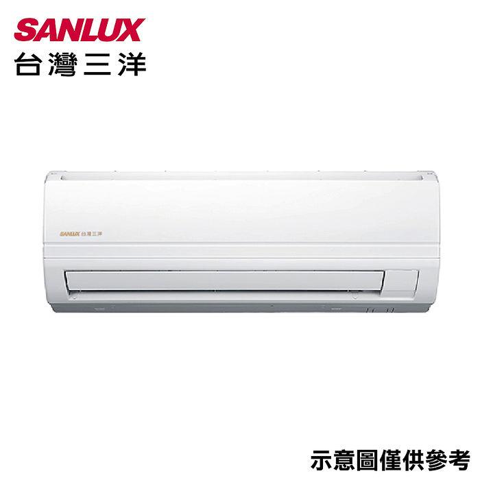 【SANLUX三洋】7-8坪變頻冷暖分離式冷氣 SAC-50VH7/SAE-50V7A(冷氣特賣)
