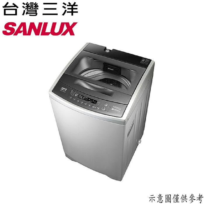 【結帳享驚喜價】SANLUX台灣三洋12公斤變頻超音波單槽洗衣機 ASW-120DVB