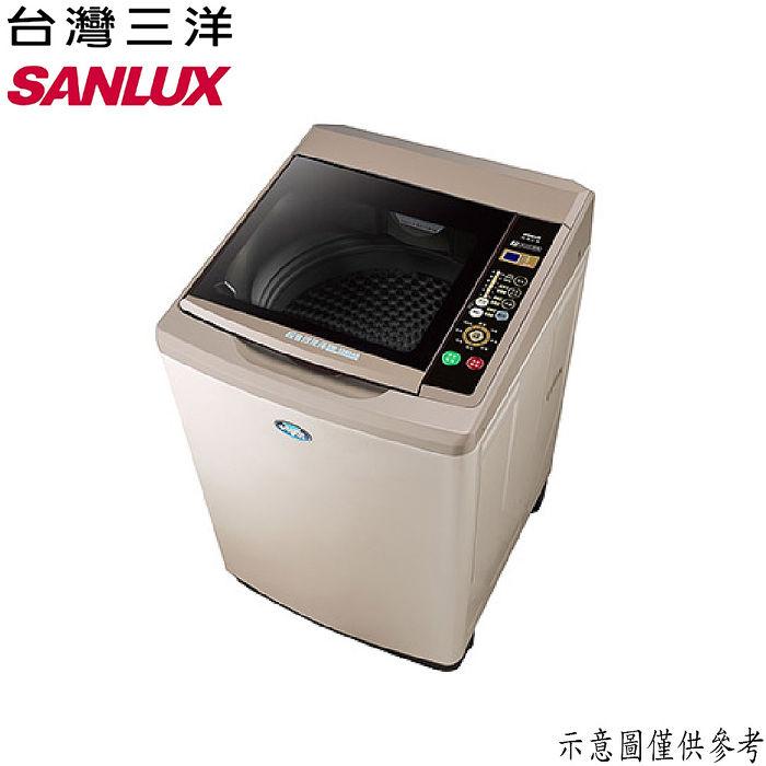 【SANLUX台灣三洋】13公斤單槽洗衣機 SW-13NS6A