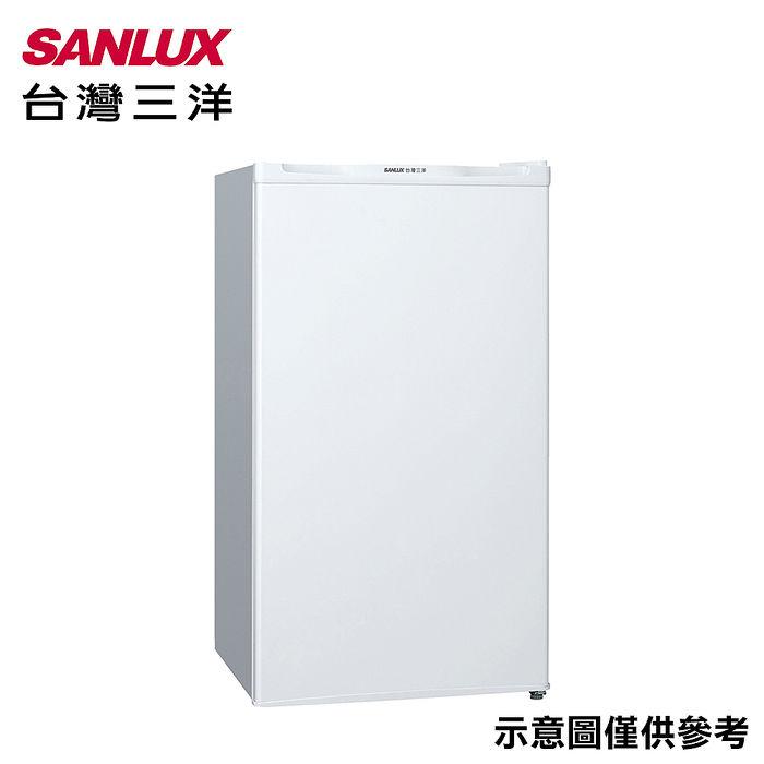 【SANLUX台灣三洋】97公升1級能效單門小冰箱 SR-C97A1(冰箱特賣)