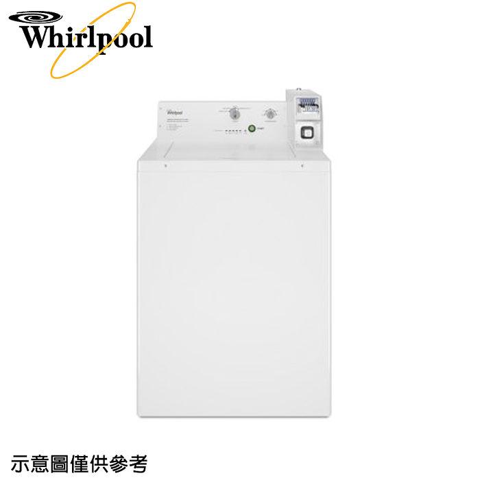 【Whirlpool 惠而浦】9公斤 投幣式直立洗衣機 CAE2765FQ(洗衣機特賣)