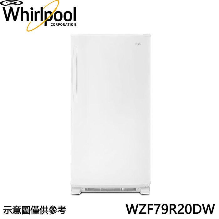 【Whirlpool 惠而浦】560公升 直立式冰櫃 WZF79R20DW(冰箱特賣)