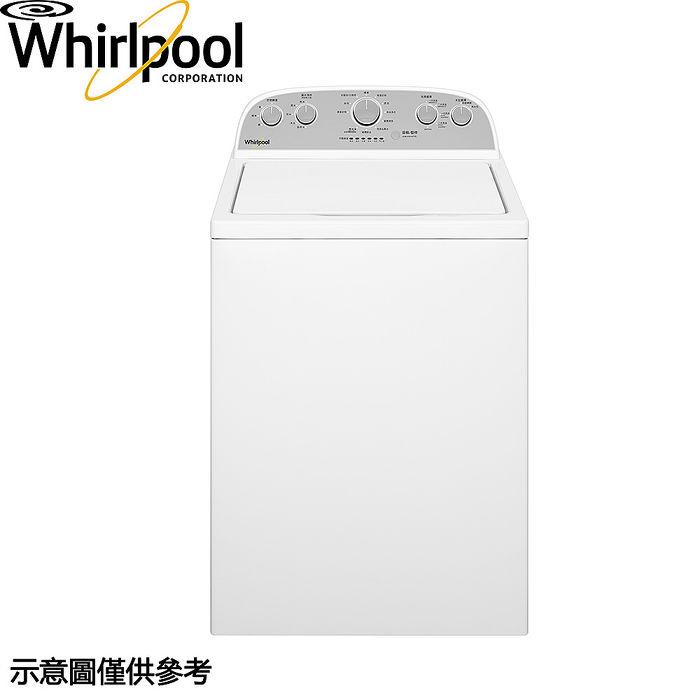 (結帳驚喜價)【Whirlpool 惠而浦】13公斤 3D尾翼短棒直立洗衣機 8TWTW6000JW(洗衣機特賣)