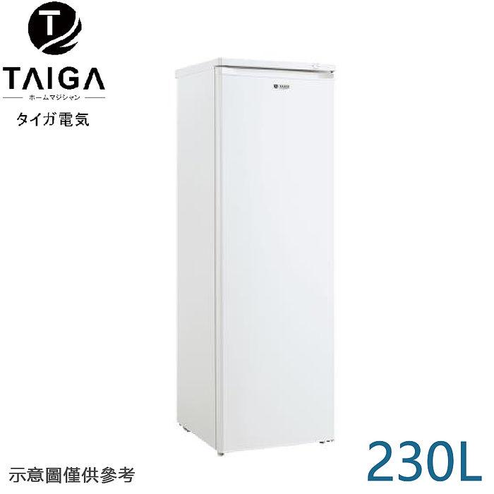 【TAIGA大河】230公升直立式冷凍櫃 CB1019 (全新福利品)