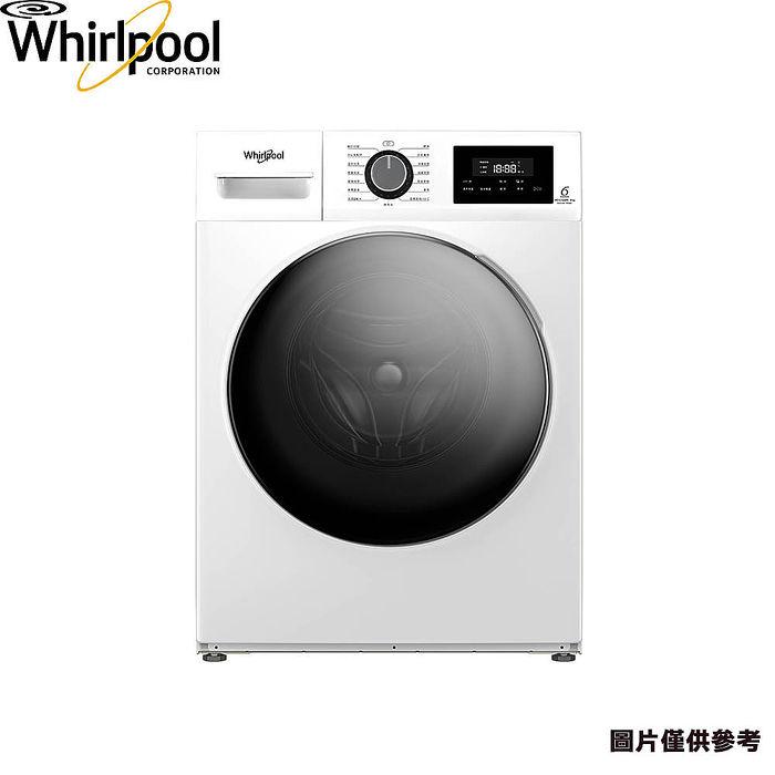 【e即棒】Whirlpool 惠而浦 10KG洗脫烘滾筒洗衣機 WEHC10ABW (門號綁約優惠)