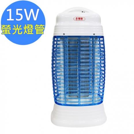 勳風 15W高級捕蚊燈- 螢光 HF-8215