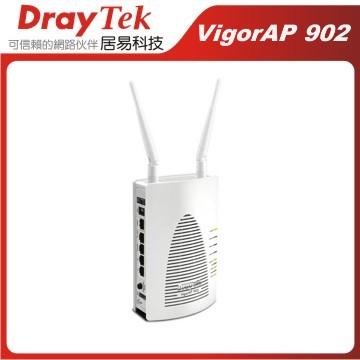 【DrayTek居易】高速商用基地台(VigorAP 902)