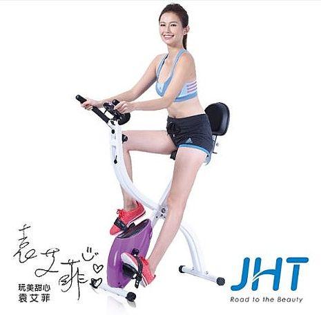 JHT NEW-S摺疊磁控健身車哈雷旗艦款