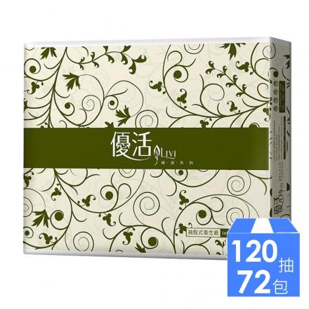 Livi優活抽取式衛生紙120抽X12包X6串/箱-共72包-免運費