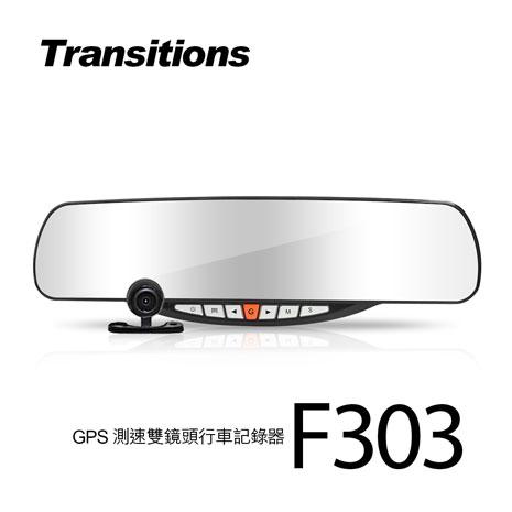 全視線 F303 GPS 前後雙鏡頭 1080P 測速行車記錄器