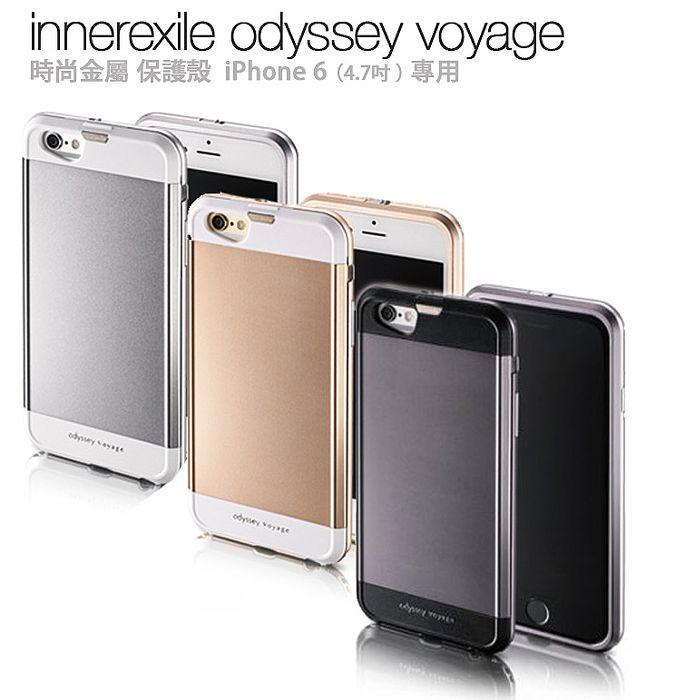 innerexile iPhone6 odyssey voyage 頂級金屬保護殼灰色