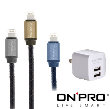 <ONPRO>【促銷:編織線+座充】ONPRO UC-MFILAX交叉編皮革質感Lightning USB充電傳輸線【1M】+ONPRO 2.4A USB雙埠快充充電器經典咖編織線+冰河白