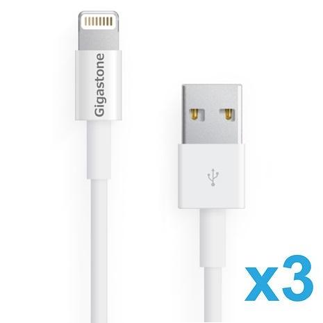 【3入組】Gigastone Apple 8 pin認證傳輸充電線1M (多入賣場) $230 /件