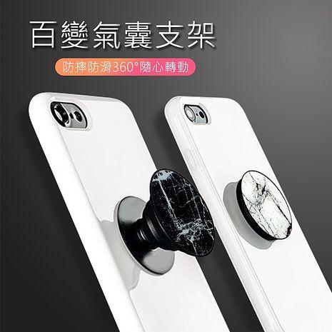 2入組】大理石花紋氣囊拉伸式手機支架(活動)