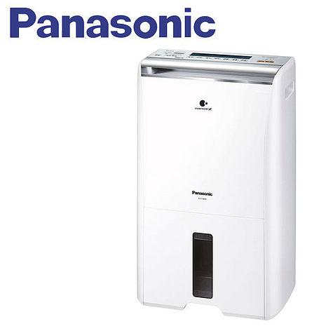 (結帳再折)【Panasonic 國際牌】F-Y16FH 8公升ECO NAVI空氣清淨除濕機(除濕機特賣)(能源效率1級)