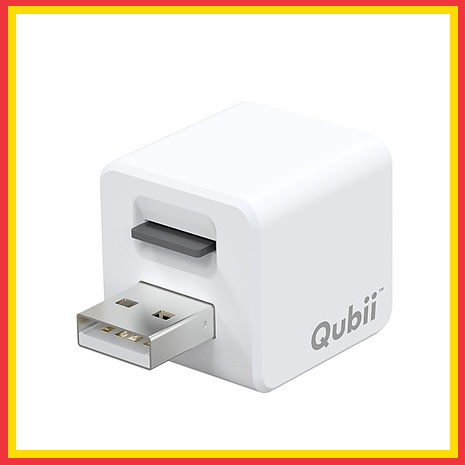 【Qubii】自動備份豆腐頭 蘋果MFi 認證(不含記憶卡)-白色