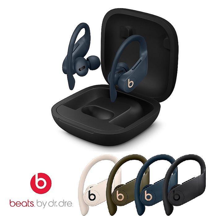 【Beats】Powerbeats Pro 真無線耳機-4色可選 (活動)
