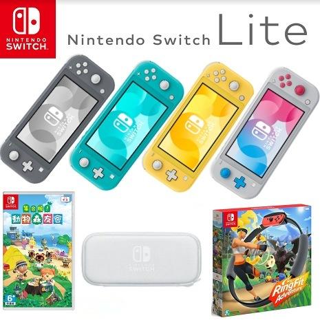 任天堂 Switch Lite 主機+動物森友會軟體+Lite主機收納包(灰)+健身環大冒險