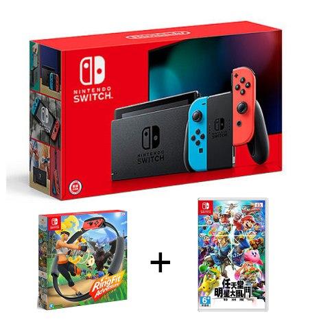 任天堂 Nintendo Switch 主機(藍紅手把)電池持續加強版+健身環大冒險+任天堂明星大亂鬥